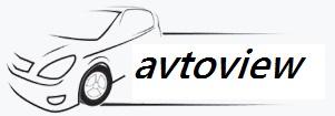 avtoview.ru